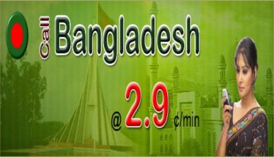 Nowadays, Best Internet and telecom services are the very progressing or very popular in the world, because mostly works are depend on the Internet and telecom services. If you are a Bangladeshi business man and staying in US/Canada for business purpose then definately you need international call for Bangladesh from USA on daily bases then 2YK is one of the best telecom service provider which is offering Cheap Call To Bangladesh from USA. You can buy online cheap calling card for make cheap call to Bangladesh at any cheapeat rates with clear voice. Know more information from here - http://www.2yk.com/international-calling/call-bangladesh.aspx