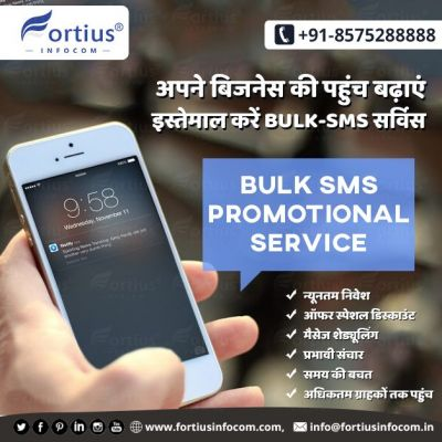 USE BULK SMS SERVICES & PROMOTE YOUR BUSINESS EASILY  Easily hire our bulk SMS services at a low-cost effective price and with additional features. We provide our services across India with 24 * 7 customer support. Make your business quickly to reach more people in a specific area.  Our contact details are below- ☎️ +91- 8575288888 ? info@fortiusinfocom.in ? http://www.fortiusinfocom.com/buy-bulk-sms  #bulksms #bulksmsservices #bulksmsservice #bulksmsprovider #bulksmsserviceprovider #bulksmsmarketing #cheapestbulksms #lowcostbulksms #bulksmspromotion #bulksmsseller